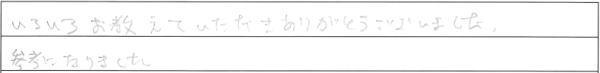 2017_02_19_small_10.jpg