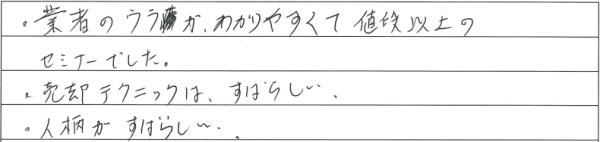 2017_02_19_small_4.jpg
