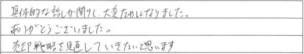 2017_02_19_small_5.jpg