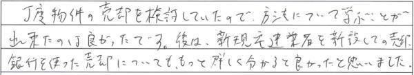 2017_02_19_small_7.jpg