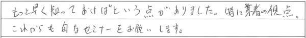 2017_03_11_small_02.jpg