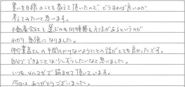 2017_03_11_small_04.jpg