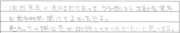 2017_03_11_small_06.jpg