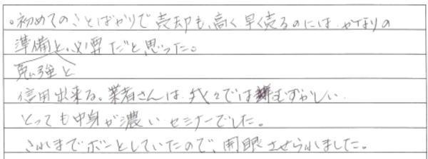 small-04.02-1.jpg