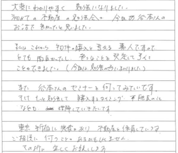 small-04.02-4.jpg