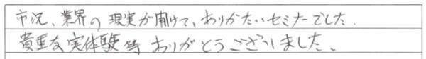 small-04.02-5.jpg