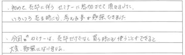 small-04.02-7.jpg
