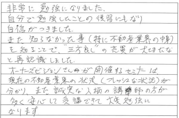 small_06_03_1.jpg