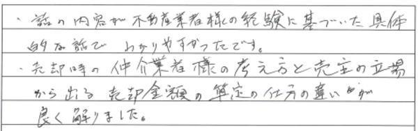 small_06_03_2.jpg
