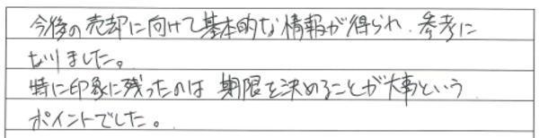 small_06_03_7.jpg