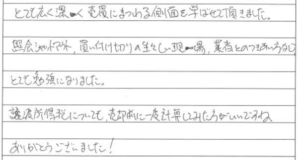 small_06_03_8.jpg