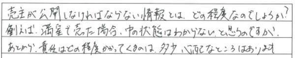 small_06_03_9.jpg