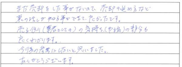 small_10.13.1.jpg