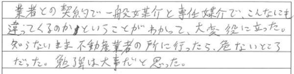 small_18_9_1_1.jpg