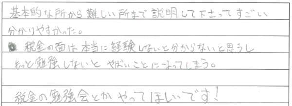 small_18_9_1_2.jpg
