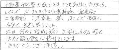 small_2.jpg