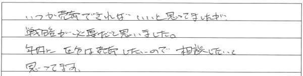 small_2017.09.02_2.jpg