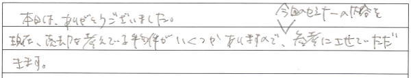 small_2017.09.02_5.jpg