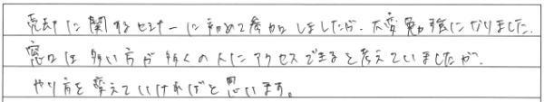 small_2017.09.09_1.jpg