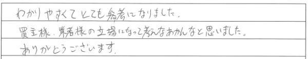 small_2017.09.09_4.jpg