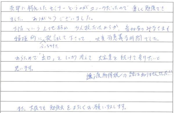 small_2017.09.09_7.jpg