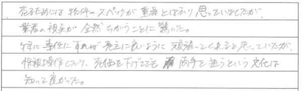small_2017.10.21_1.jpg