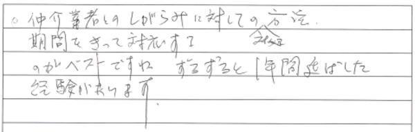 small_2017.10.21_3.jpg