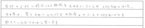 small_2017.10.21_4.jpg