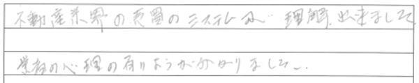 small_2017.10.21_6.jpg