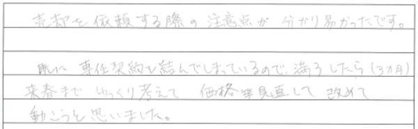 small_2017.10.21_7.jpg