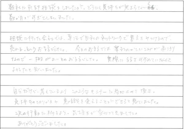 small_20170603_2.jpg
