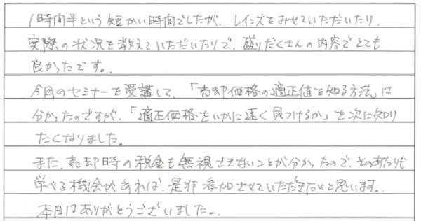 small_2018_3_10_1.jpg