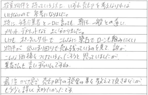 small_2018_3_10_2.jpg