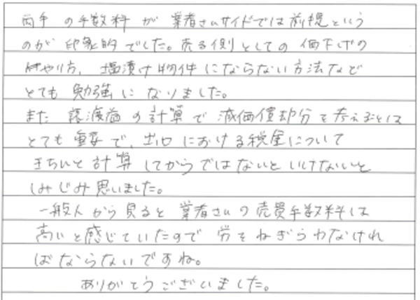 small_2018_3_17_1.jpg