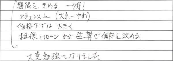 18_small_2.jpg