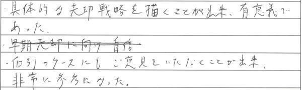 18_small_3.jpg