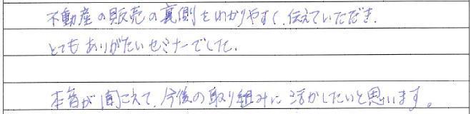 kannso_11.jpg