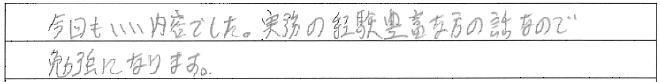 kannso_23.jpg