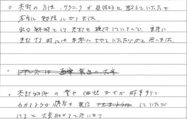 small_20140607_5.jpg