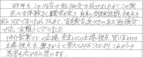 small_20141018_1.jpg