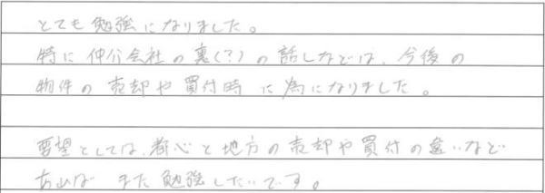 small_20141018_2.jpg