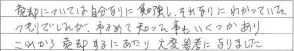 small_20141018_3.jpg