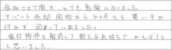 small_20141122_1.jpg
