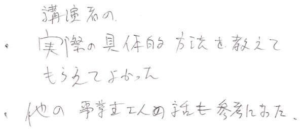 small_4.jpg